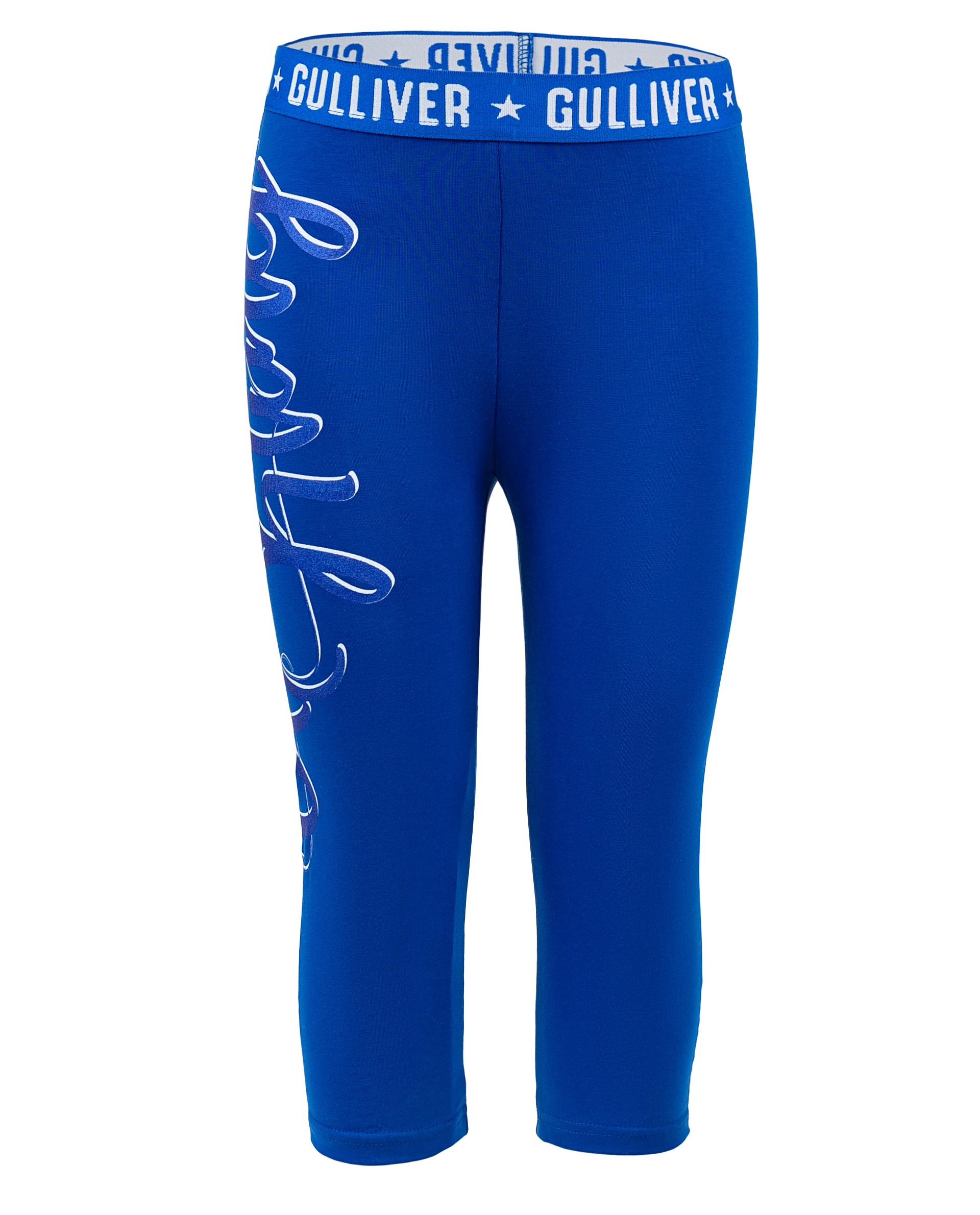 Синие легинсы с принтом Gulliver