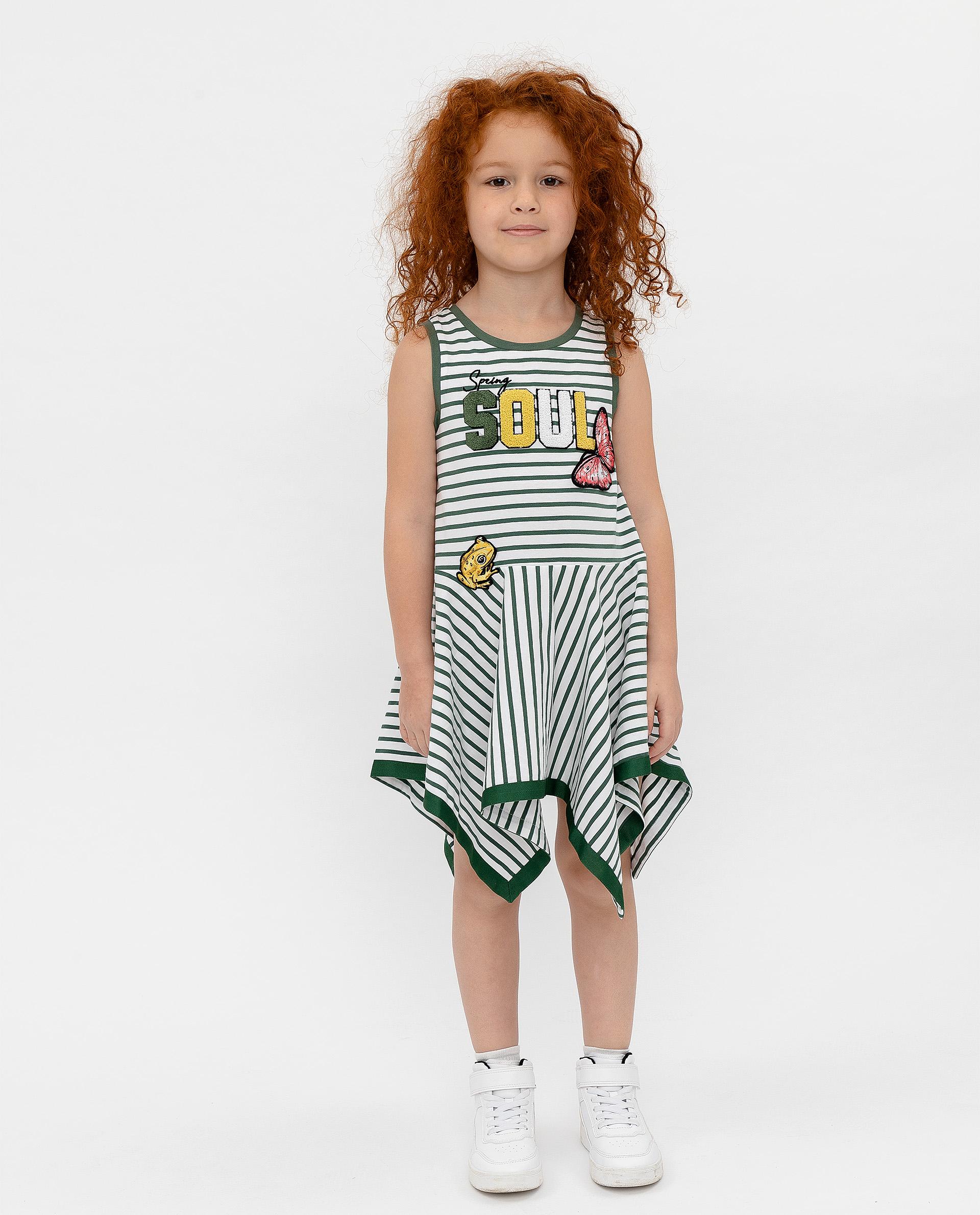 Купить 12002GMC5005, Платье в полоску Gulliver, белый, 116, Женский, ВЕСНА/ЛЕТО 2020 (shop: GulliverMarket Gulliver Market)