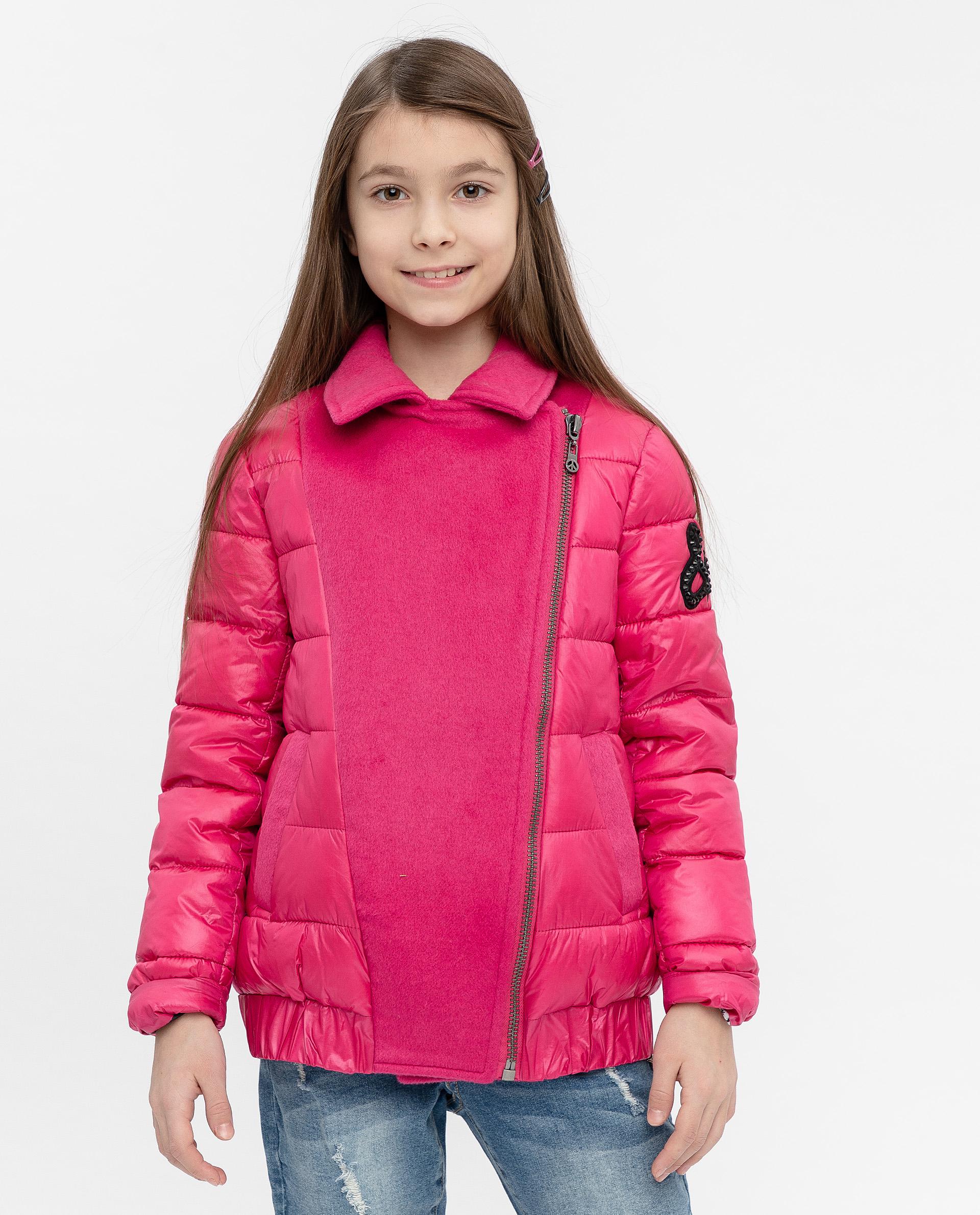 Купить 12007GJC4101, Розовая демисезонная куртка Gulliver, розовый, 140, Женский, ОСЕНЬ/ЗИМА 2020-2021 (shop: GulliverMarket Gulliver Market)