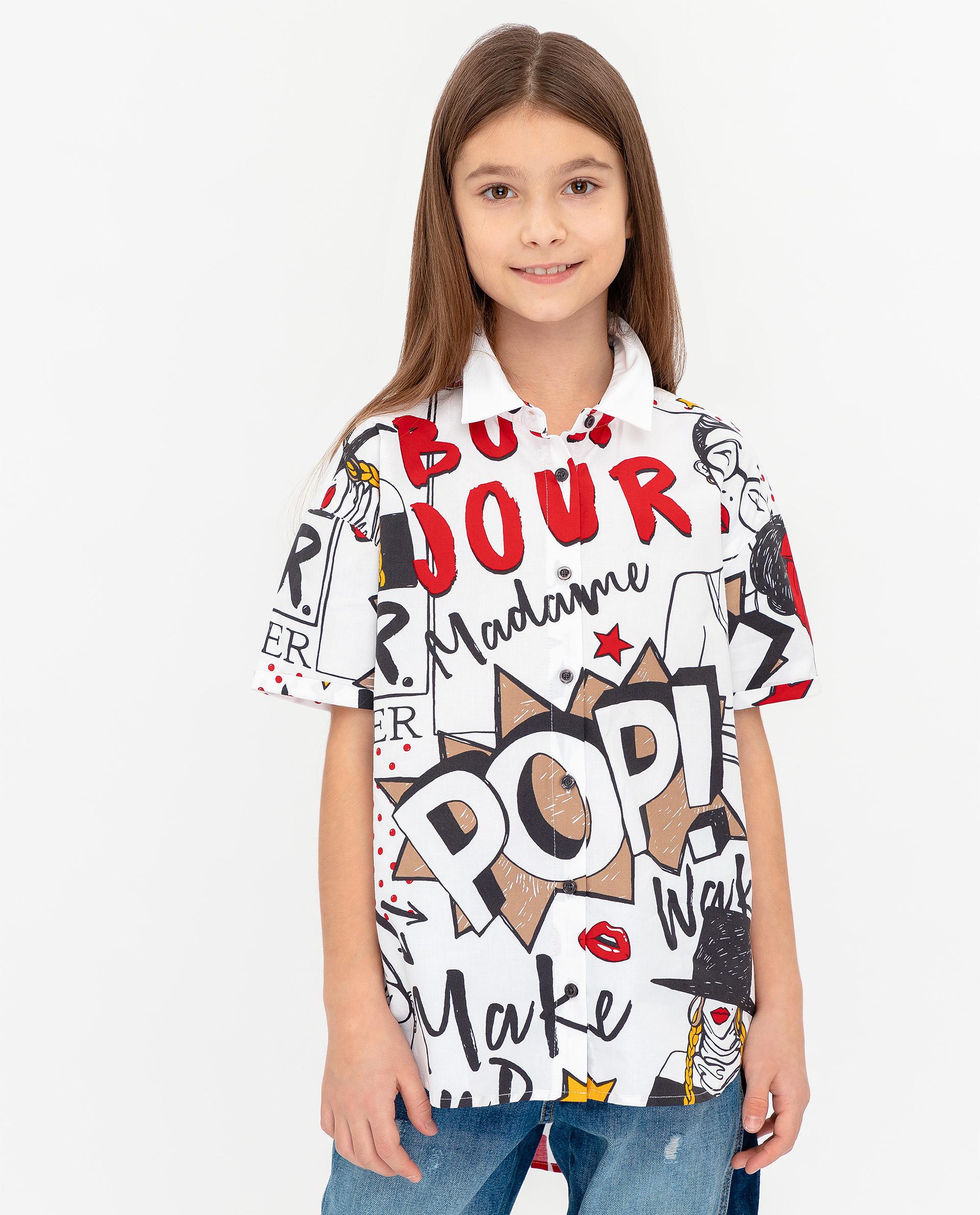 Купить 12008GJC2204, Рубашка с принтом Gulliver, белый, 134, Женский, ВЕСНА/ЛЕТО 2020 (shop: GulliverMarket Gulliver Market)