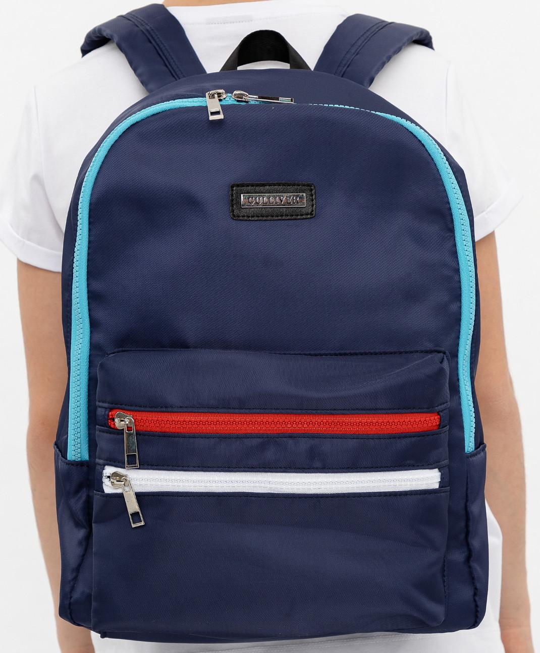 Gulliver Синий рюкзак Gulliver
