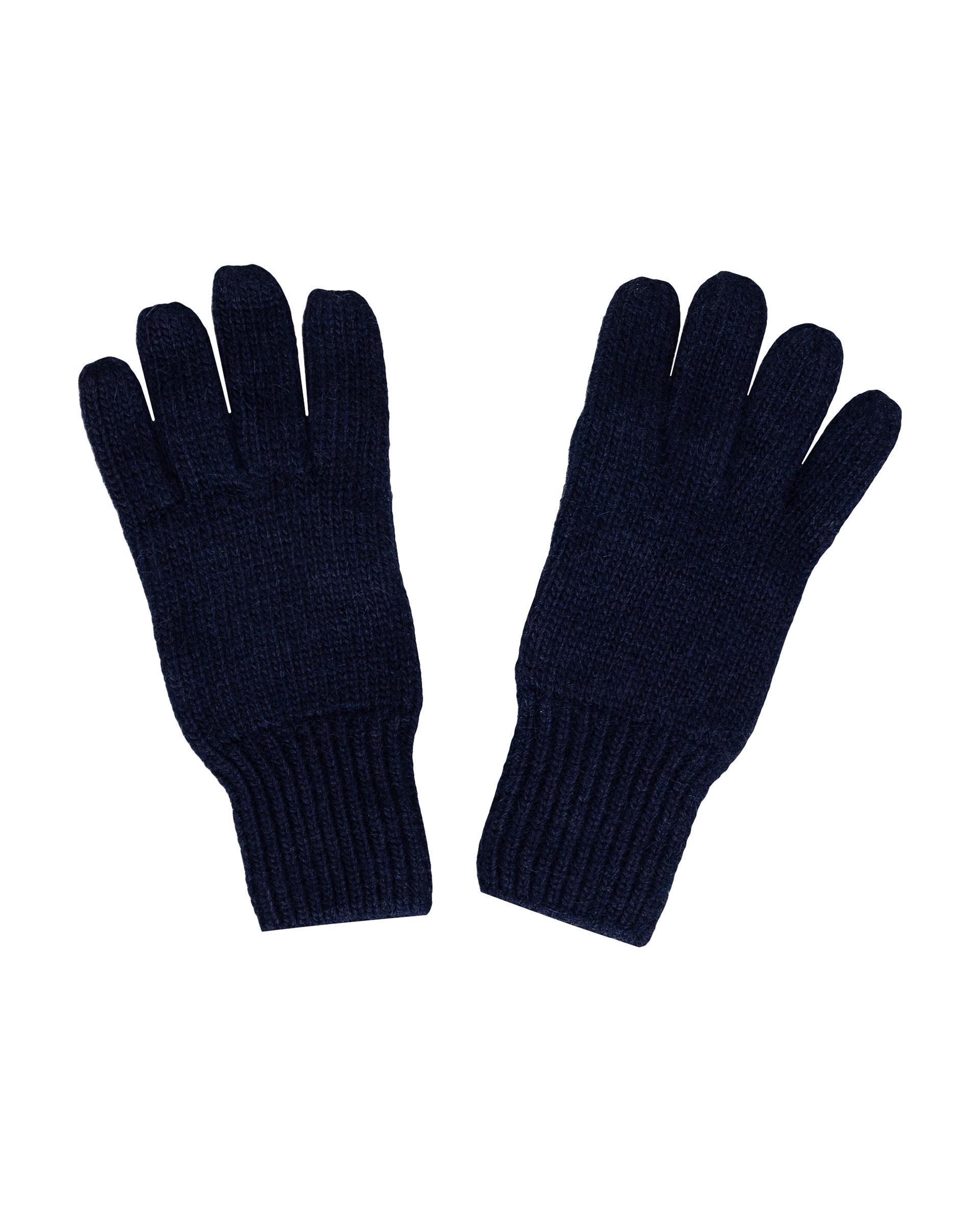 Синие вязаные перчатки Gulliver