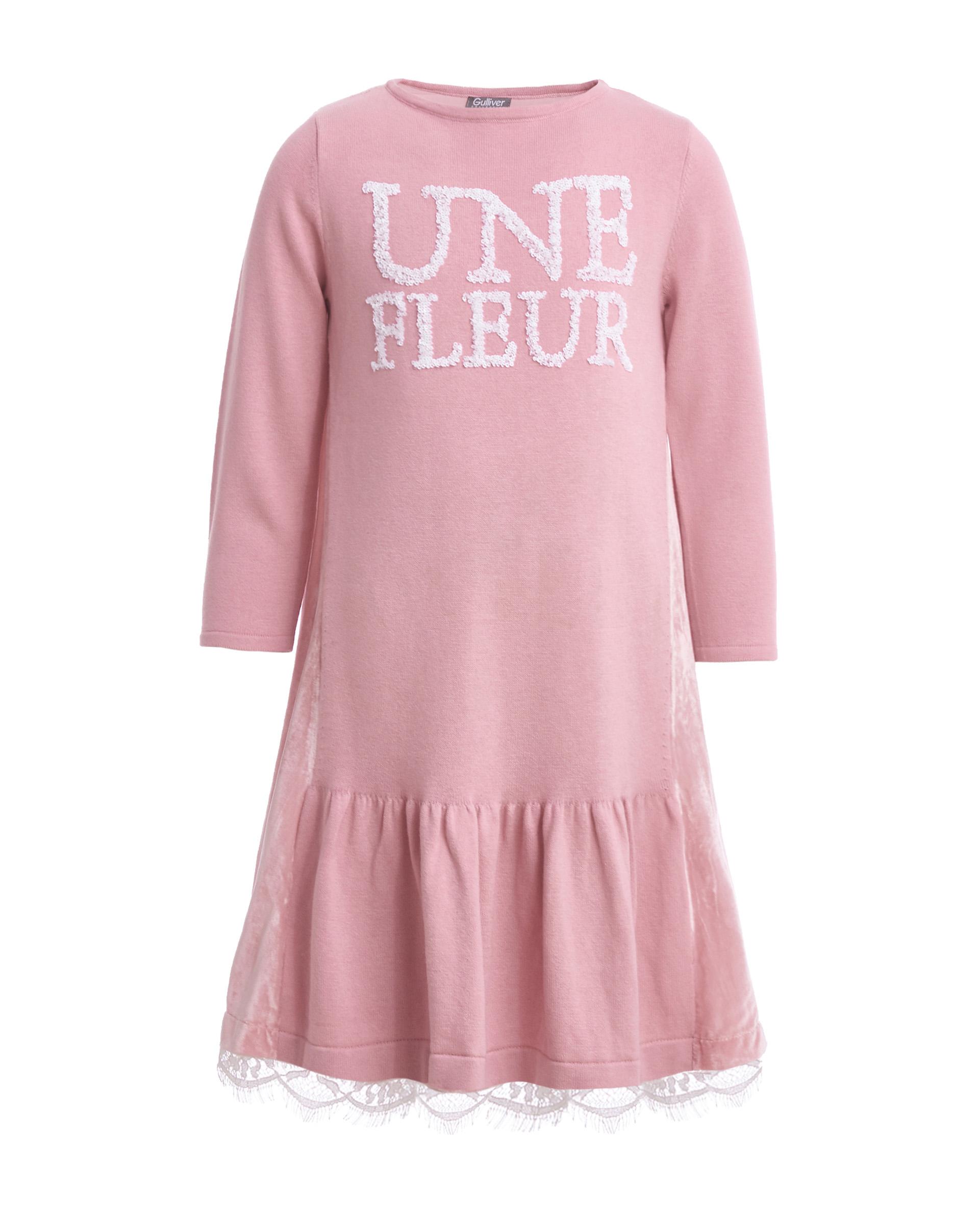 Купить 21907GJC3601, Розовое платье Gulliver, розовый, 146, Женский, ОСЕНЬ/ЗИМА 2019-2020 (shop: GulliverMarket Gulliver Market)