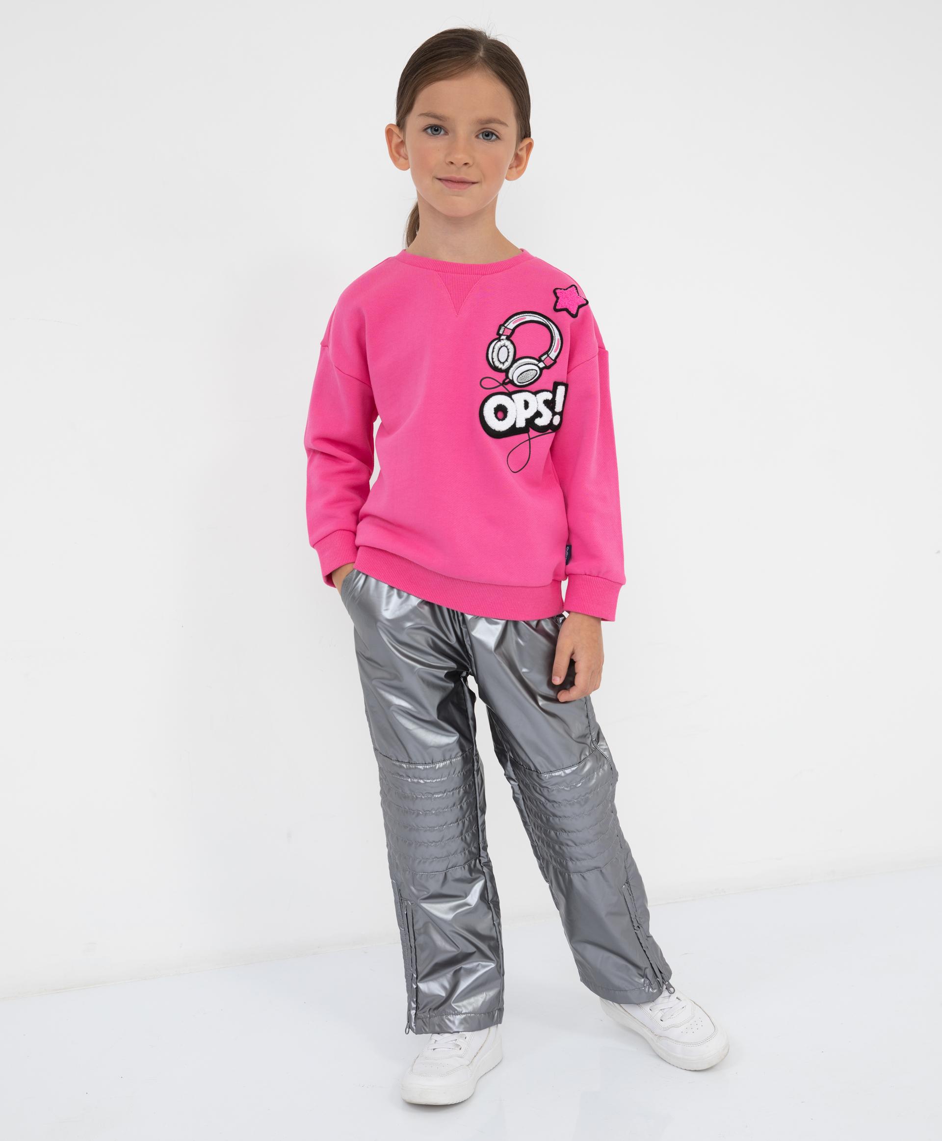 Купить 22003GMC6406, Серые плащевые брюки Gulliver, серый, 122, Полиэстер, Женский, Демисезон, ОСЕНЬ/ЗИМА 2020-2021 (shop: GulliverMarket Gulliver Market)