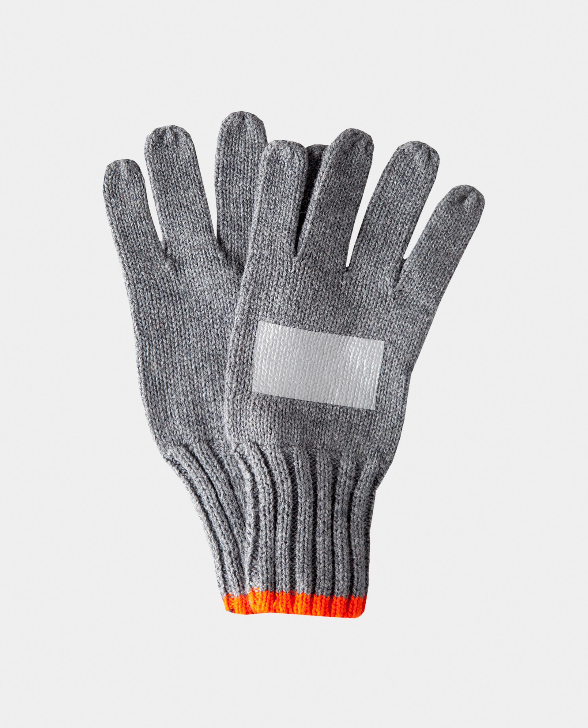 Серые перчатки вязаные Gulliver