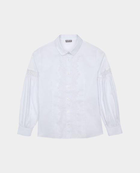 Белая блузка с кружевом Gulliver