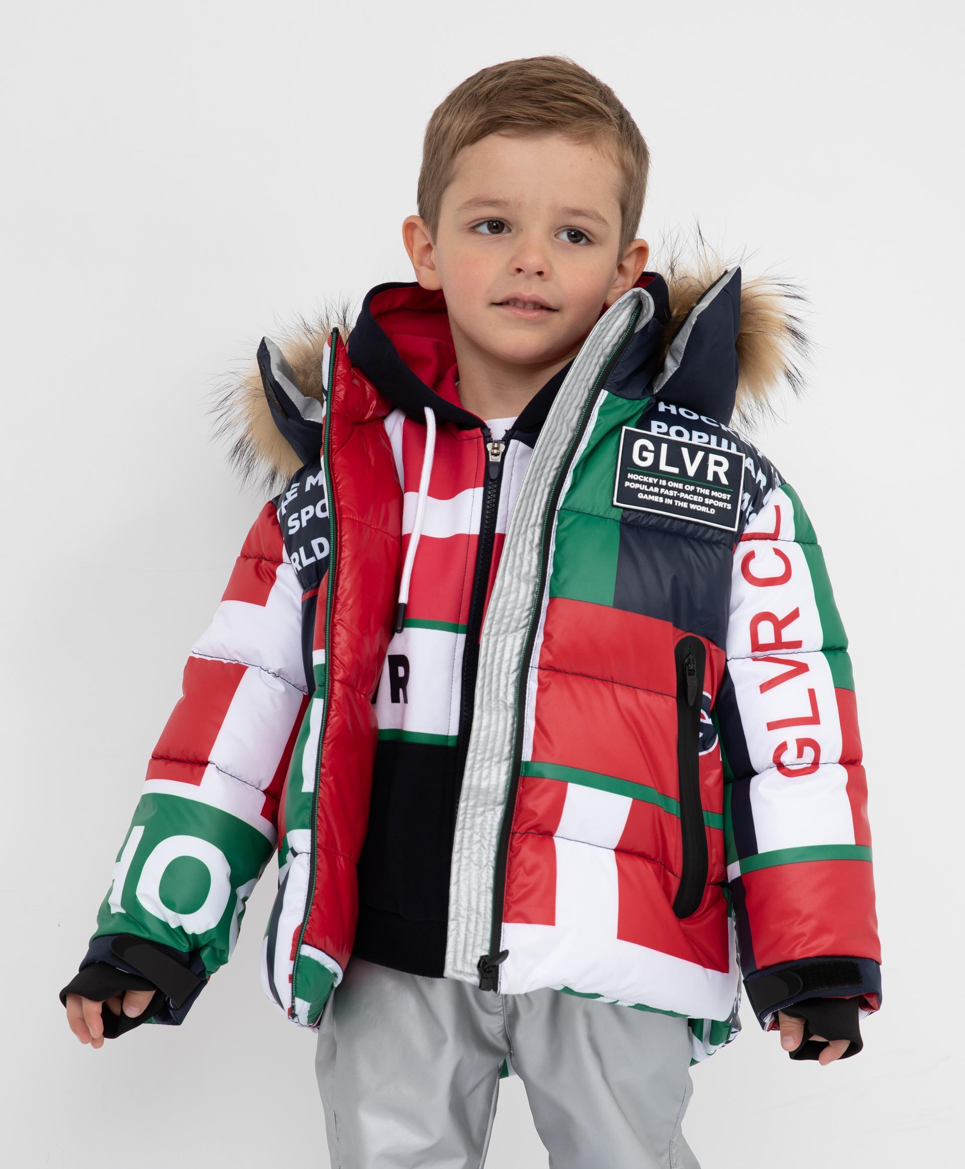 Купить 22106BMC4107, Куртка зимняя с капюшоном Gulliver, мультицвет, 110, Полиэстер, Мужской, Зима, ОСЕНЬ/ЗИМА 2021-2022 (shop: GulliverMarket Gulliver Market)